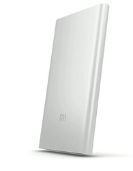 фото Xiaomi Mi Power Bank 5000 Silver